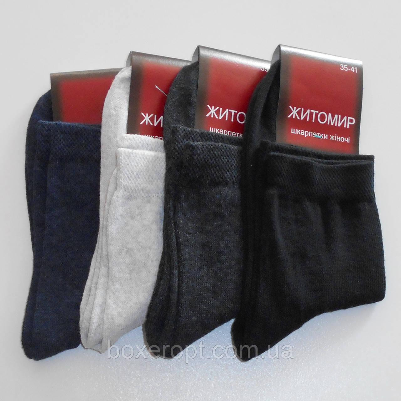 Женские носки Житомир - 5.50 грн./пара (ассорти, высокие)