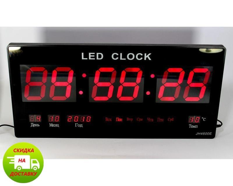 Электронные светодиодные настенные часы – LED DANNI CW 4622