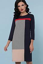 Деловое синее платье с рукавом три четверти длина миди, фото 3