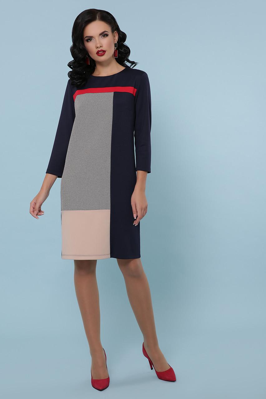 Деловое синее платье с рукавом три четверти длина миди
