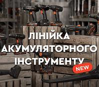 Впервые в Dnipro-M! Революционные новинки уже в продаже.