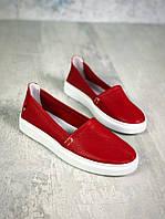 Мягкие кожаные слипоны 36-40 р красный