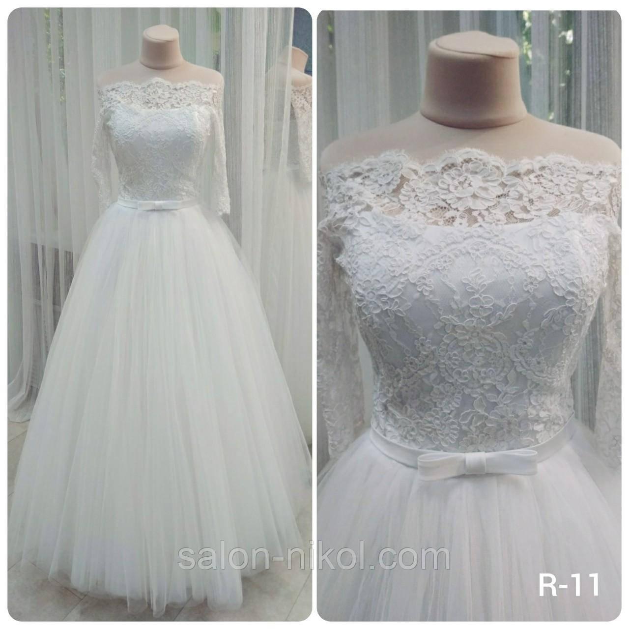 Свадебное платье R-11