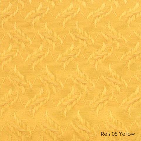 Вертикальные жалюзи Sahara-08 yellow