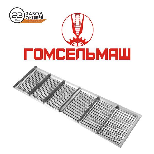 Удлинитель решета Гомсельмаш Полесье (Палессе) ГС12 КЗС-1218 (Gomselmash Palesse GS12 KZS-1218) (Сумма с НДС)