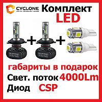 Автомобильные светодиодные ЛЕД лампы для авто Cyclone LED H4 Hi/Low 5000K 4000Lm CSP type 9