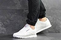 Мужские кроссовки белые Reebok Classic 8111