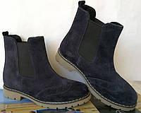 Оксфорды женские синие ботинки в стиле Timberland натуральная замша  весна осень