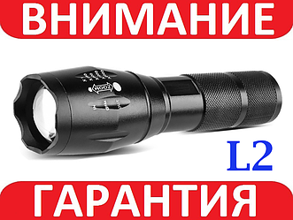 Фонарик L2 с зумом, ручной фонарь
