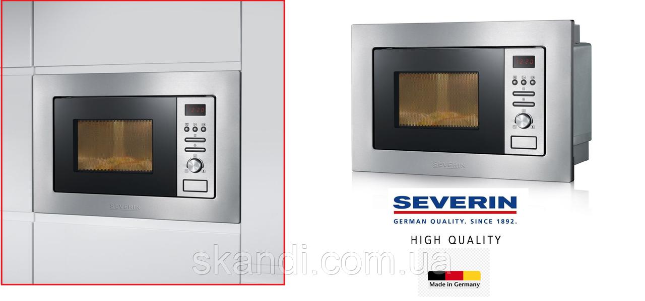 Встраиваемая микроволновая печь Severin 2 в 1 (Оригинал)Германия 1000w