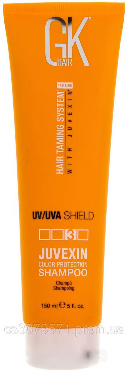 Шампунь для окрашенных волос GKhair Juvexin Color Protection Shampoo 150 мл