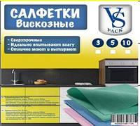 """Вискозная салфетка 10-ти 70г/м² ТМ """"VSpack"""", фото 1"""