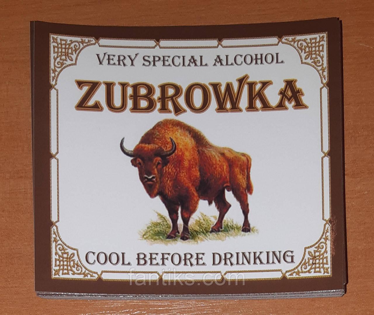 """""""Зубровка"""" - наклейка сувенирная на бутылку"""