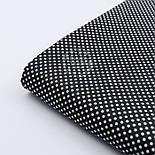 """Ткань хлопковая """"Пунктирный горошек"""" белый на чёрном (№2113), фото 3"""