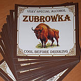"""""""Зубровка"""" - наклейка сувенирная на бутылку, фото 2"""