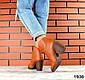Женские ботинки казаки рыжие натуральная кожа Деми, фото 4