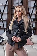 """Кашемировая женская куртка с кожаными вставками """"Fabia"""" на молнии"""