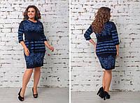 Женское нарядное платье ,ткань креп трикотаж,размеры:48,50,52,54., фото 1