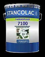 Водоэмульсионная краска с керамической сферой для крыш, стен, по бетону, штукатурке и камню Станколак 7100, 9л