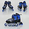Ролики BEST ROLLERS 0817 28-31 синій