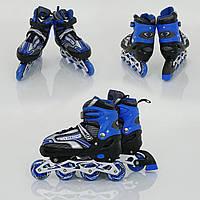 Ролики BEST ROLLERS 0817 28-31 синій, фото 1