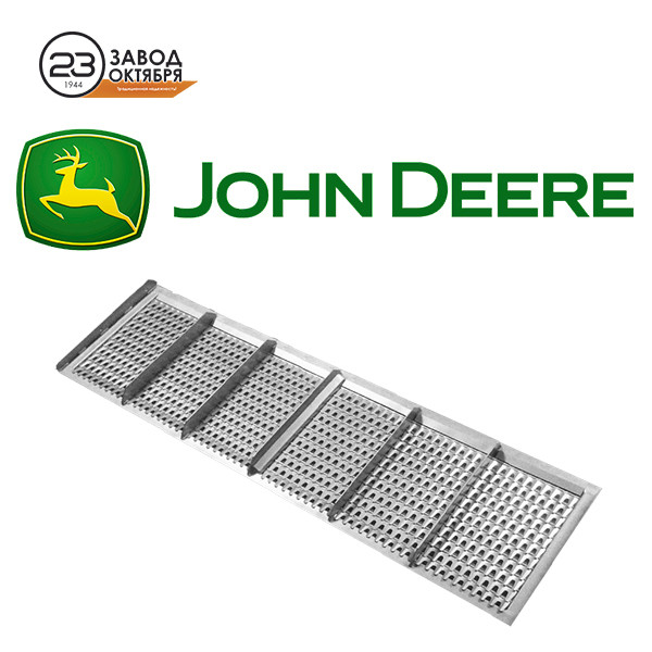 Удлинитель решета John Deere 2066 (Джон Дир 2066) (Сумма с НДС)