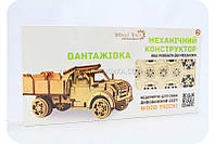 Детский деревянный механический конструктор Wood Trick - Грузовик. БЕСПЛАТНАЯ ДОСТАВКА