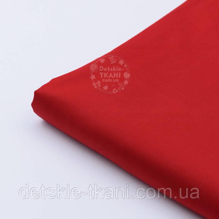 Лоскут сатина цвет красный №1325