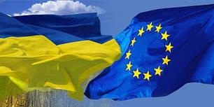 Перевозка личных вещей из Украины в Европу
