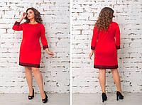 Платье женское прямое,ткань французский трикотаж,размеры:48,50,52,54., фото 1