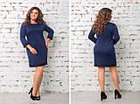 Платье женское прямое,ткань французский трикотаж,размеры:48,50,52,54., фото 2