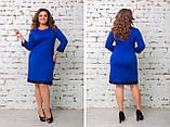 Платье женское прямое,ткань французский трикотаж,размеры:48,50,52,54., фото 3