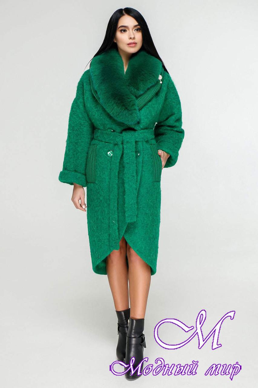 Элегантное зимнее пальто с натуральным мехом (р. 44-54) арт. 1089 Тон 8534