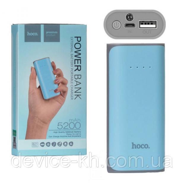 Качественный Оригинальный Power Bank Hoco Premium B21 5200 mAh Blue Реальная емкость