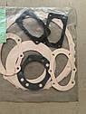 Комплект прокладок для ремонта  переднего ведущего моста ПВМ МТЗ-82-102, фото 2