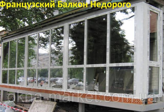 Остекление французского балкона Васильков