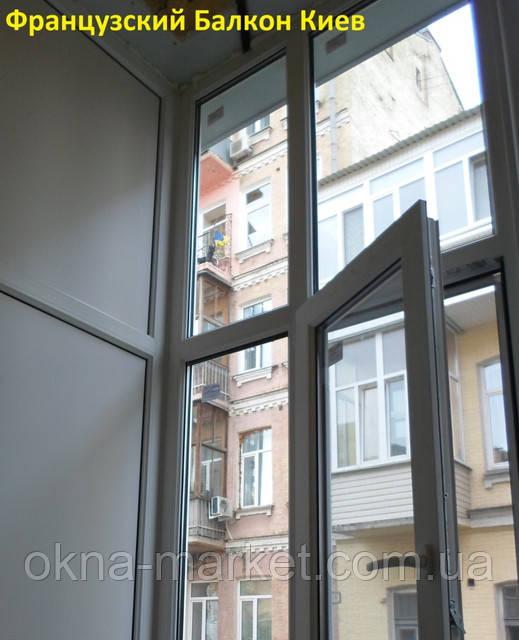 Преимущества французского остекления балконов