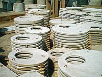 Плиты перекрытий колодцев КЦП 1-20-1С