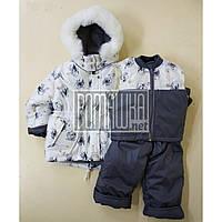 Зимний р 80 1-1,5 года термо 2в1 парка + жилет детский раздельный комбинезон костюм на овчине для девочки 2988