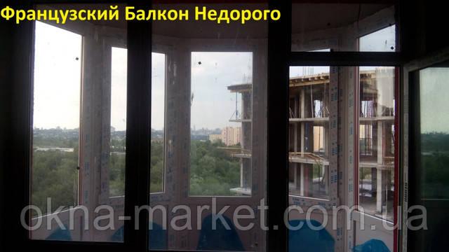 Остекление балконов Бортничи
