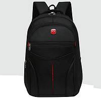 Рюкзак мужской повседневный (СР-1096), фото 1