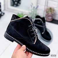 Ботинки женские Frow черные 8308