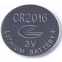 Батарейка UFO CR2016
