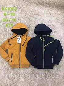 Куртки утеплённые для мальчиков оптом, S&D, 8-16 лет, арт. KK-1063