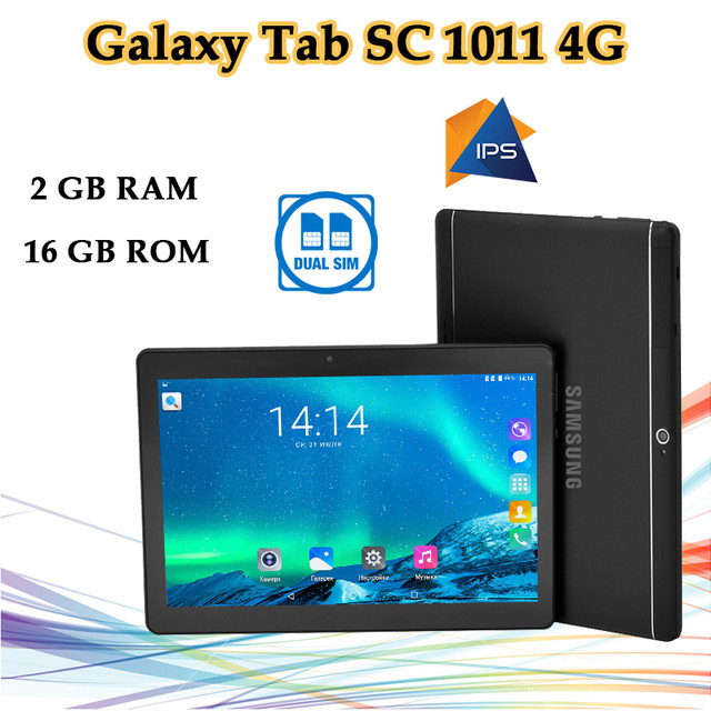 Планшет Galaxy Tab SC1011 4G