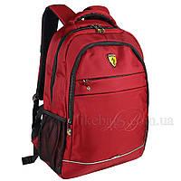 Рюкзак спортивный 31 л красный 5912018, фото 1