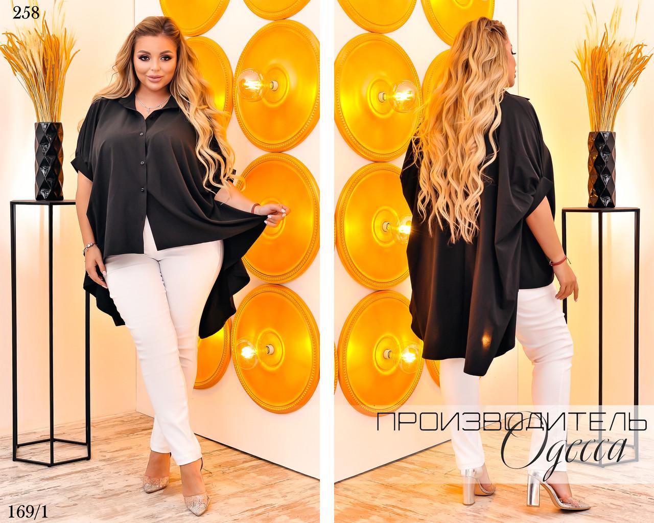 Блуза ассиметричный низ короткий рукав софт 48-56,58-64