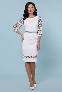 Офисное облегающее платье с поясом и цветочным принтом цвет белый