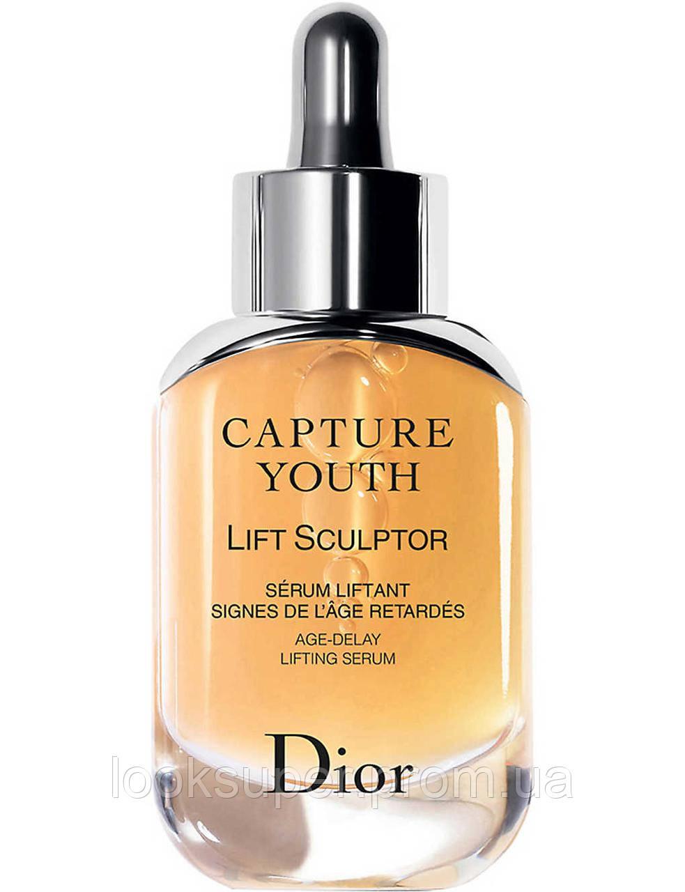 Сыворотка с лифтинг эффектом  DIOR Capture Youth Lift Sculptor Age-delay Lifting Serum (30ml)