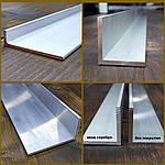 Уголок алюминиевый в ассортименте